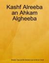 Kashf Alreeba An Ahkam Algheeba