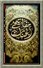 الشيخ عباس القمي - مفاتيح الجنان artwork