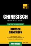 Deutsch-Chinesischer Wortschatz Fr Das Selbststudium 7000 Wrter