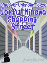 Discover Unknown Tokyo - Joyful Minowa Shopping Street