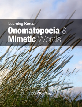 ‎Korean Onomatopoeia & Mimetic Words