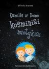Kamils Ir Domo Kosminiai Nuotykiai