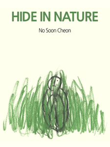 HIDE IN NATURE (Picture Book) Book Review