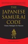 Japanese Samurai Code