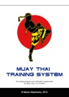 Muay Thai Training System