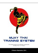 Muay Thai Training System