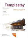 Templestay 2012 Autumn