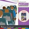 Persian Onboard