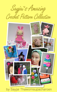 Sayjai's Amazing Crochet Pattern Collection Book Review