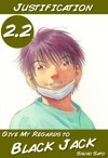 Give My Regards To Black Jack Volume 22 Manga Edition