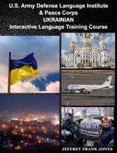 U.S. Army Defense Language Institute  & Peace Corps  UKRAINIAN  Interactive Language Training Course