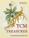 TCM Treasures