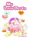 MyLove 01-01
