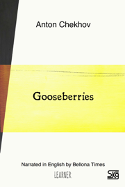 Gooseberries (With Audio)