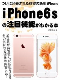 Iphone Iphone6s