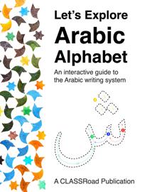 Let's Explore Arabic Alphabet book