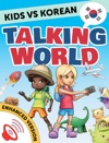 Kids Vs Korean Talking World Enhanced Version