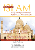 Abu Bakar As-Siddiq (May Allah Be Pleased With Him) Book Cover