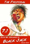 Give My Regards To Black Jack Volume 71 Manga Edition