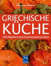 Grichische Küche | Griechische Kuche Von Stella Kalogeraki In Apple Books