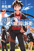 UQ HOLDER!(1)