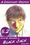 Give My Regards To Black Jack Volume 52 Manga Edition