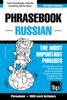 Phrasebook Russian: The Most Important Phrases - Phrasebook + 3000-Word Dictionary