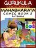Mahabharata Comic Book 2 - Bhishma