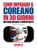 COME IMPARARE IL COREANO IN 30 GIORNI. Metodo Veloce e Divertente! Book Cover