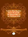 Tafsir Ibn Kathir Part 26