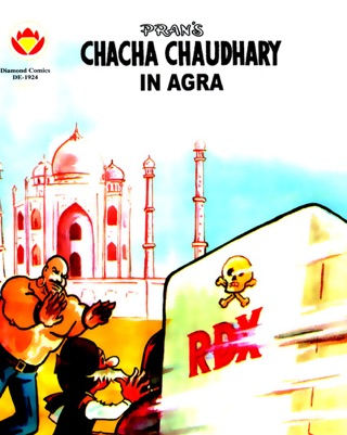 Chacha Chaudhary Episode 1