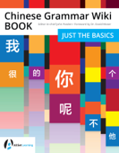 Chinese Grammar Wiki BOOK: Just the Basics