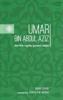 Naima Sohaib - Umar Bin Abdul Aziz artwork