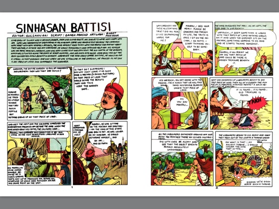Sinhasan Battisi Book