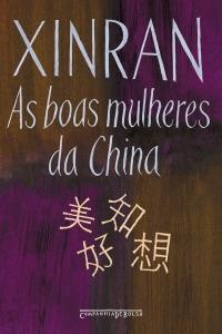 As boas mulheres da China Book Cover