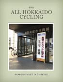 53th All Hokkaido Cycling Sapporo Meet