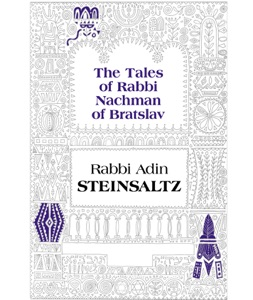 The Tales of Rabbi Nachman of Bratslav da Adin Steinsaltz