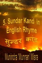5. Sundar Kand