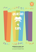 Quran 4 Kids - Book 2 (all chapters)