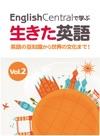 EnglishCentral  Vol2