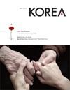 KOREA Magazine May 2015