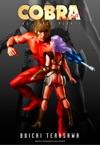 COBRA Magic Doll Vol1