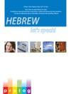 HEBREW - Lets Speak 3431  Prologcoil