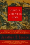 Gods Chinese Son The Taiping Heavenly Kingdom Of Hong Xiuquan