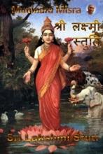 Lakshmi Stuti In English Rhyme