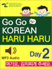 Korea Institute of Language Education - GO GO KOREAN haru haru 2 artwork