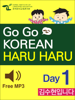 Korea Institute of Language Education - GO GO KOREAN haru haru 1 ilustración