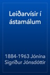 Leiarvsir  Stamlum