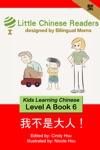Kids Learning Chinese Book 6 Level A Wo Bu Shi Da Ren I Am Not An Adult