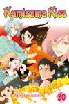 Kamisama Kiss Vol 20
